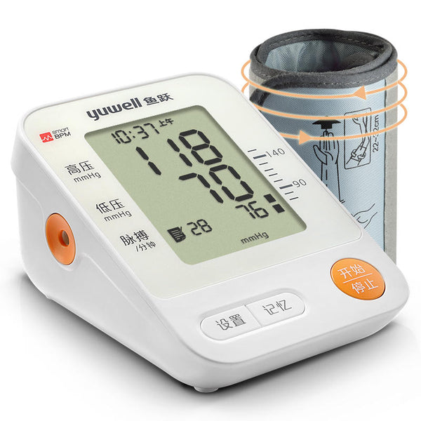 Yuwell YE670D Blood Pressure Monitor Automatic Sphygmomanometer Tensiometro Digital Arm Blood Pressure Meter
