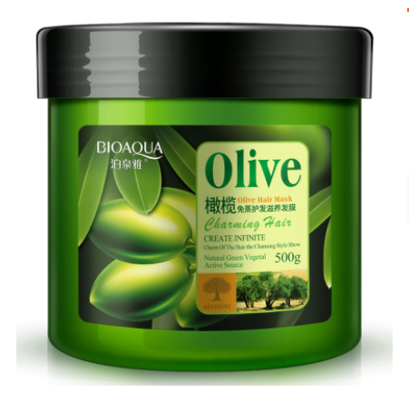 Olive Non-steaming Care Nutrition Hair Film Inverted Film Ointment Frizz Soft Hair Conditioner