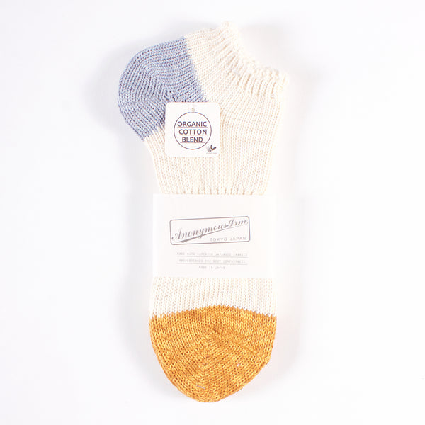Organic Cotton Ankle Socks - Orange
