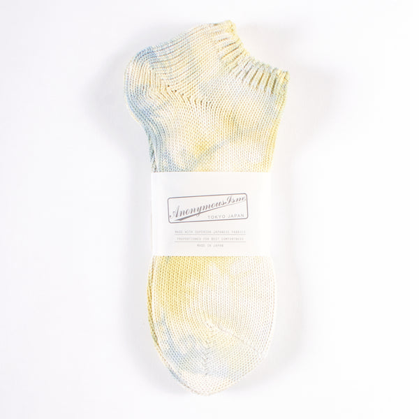 Uneven Dye Ankle Socks - Yellow