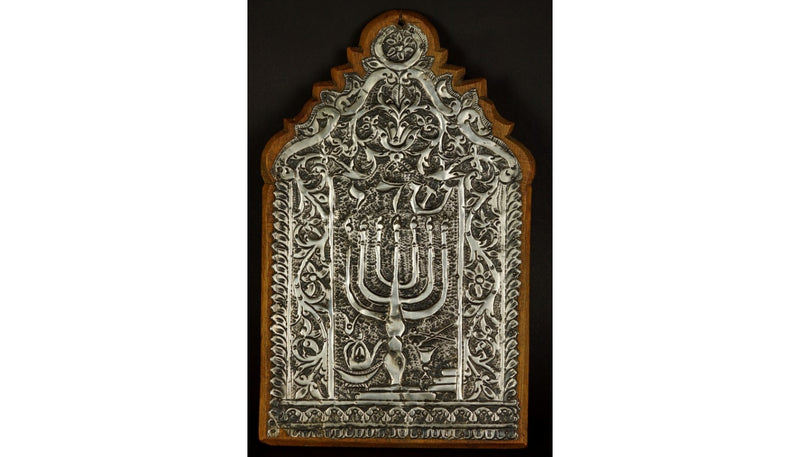 Judaica Silver Plaque FRANCE, XIX / XX Century - Vintage Clock Face