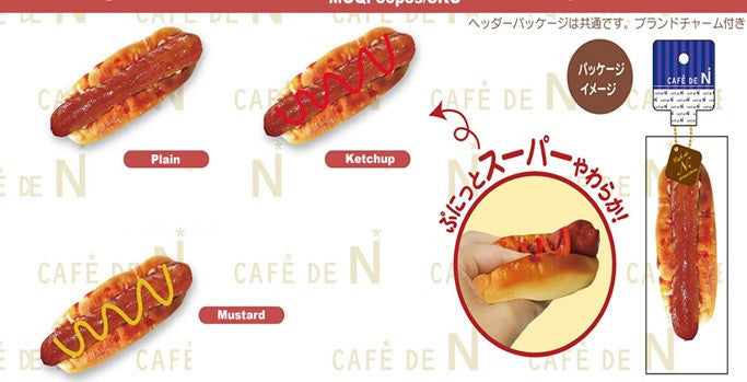 Cafe de N Bakery Hot Dog Squishy by NIC