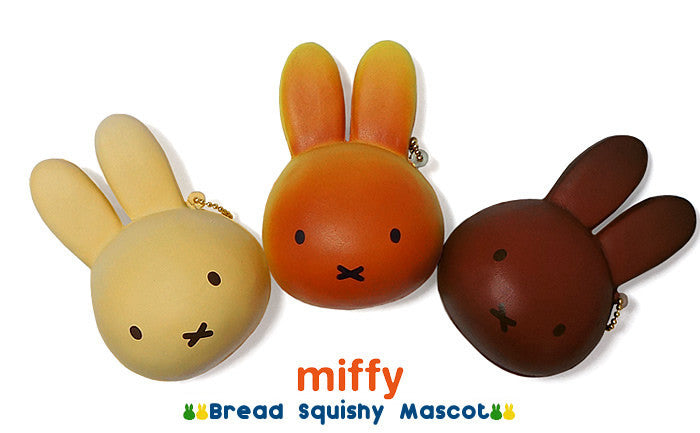 Authentic NIC Miffy Puni Puni Mascot Miffy Bread Squishy