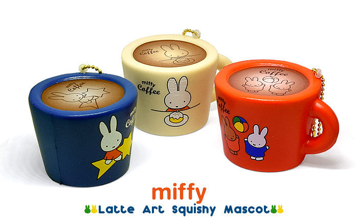 Authentic NIC Miffy Puni Puni Mascot Miffy Latte Art Squishy