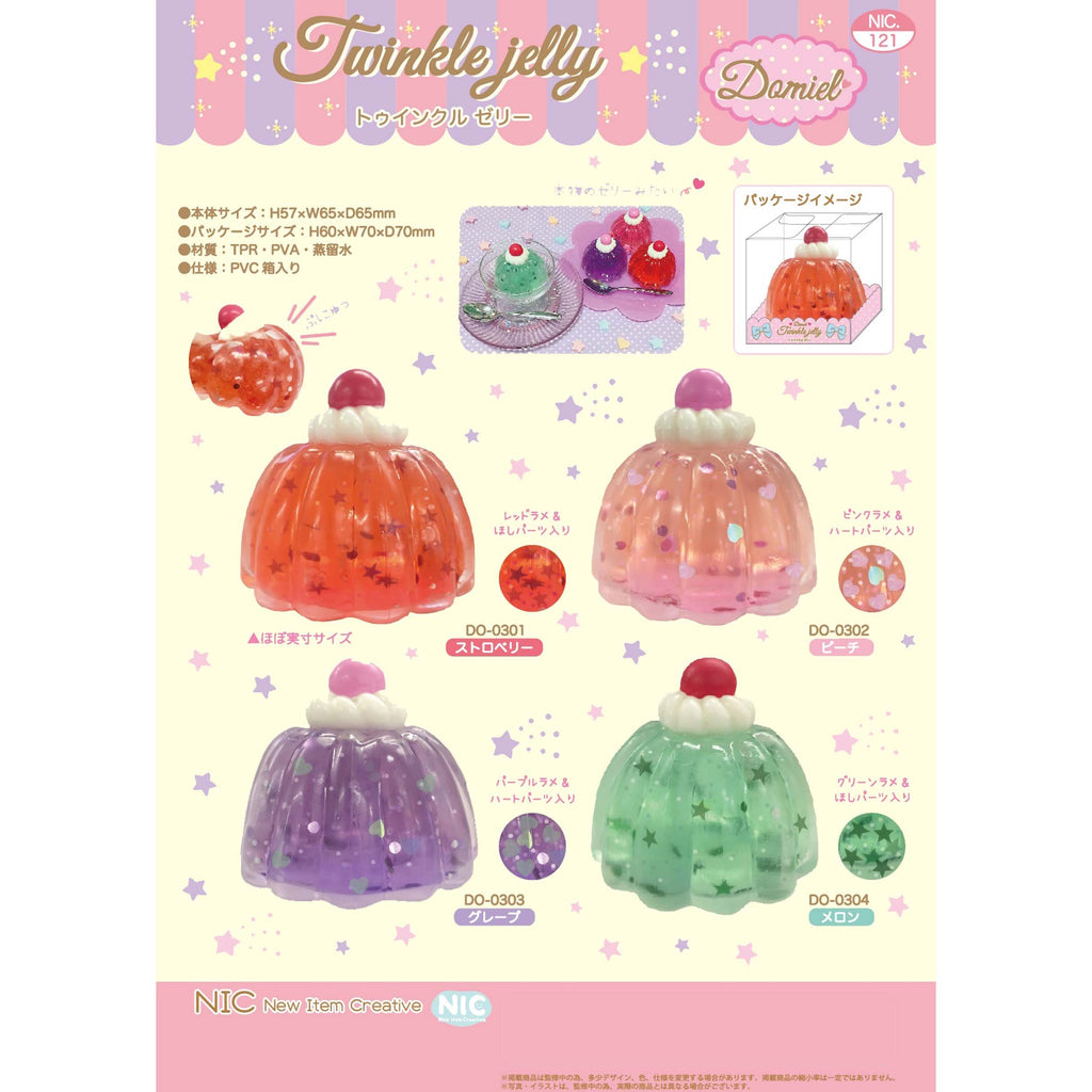 Domiel Twinkle Jelly Squeeze Toy by NIC