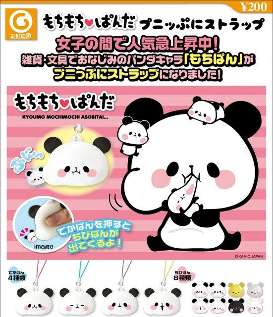 Japanese Capsules Panda Squeeze Toy