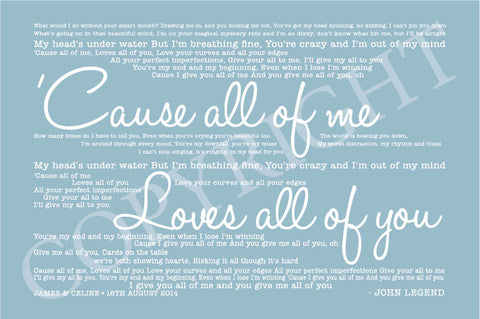Song Lyrics Design - Digital Download