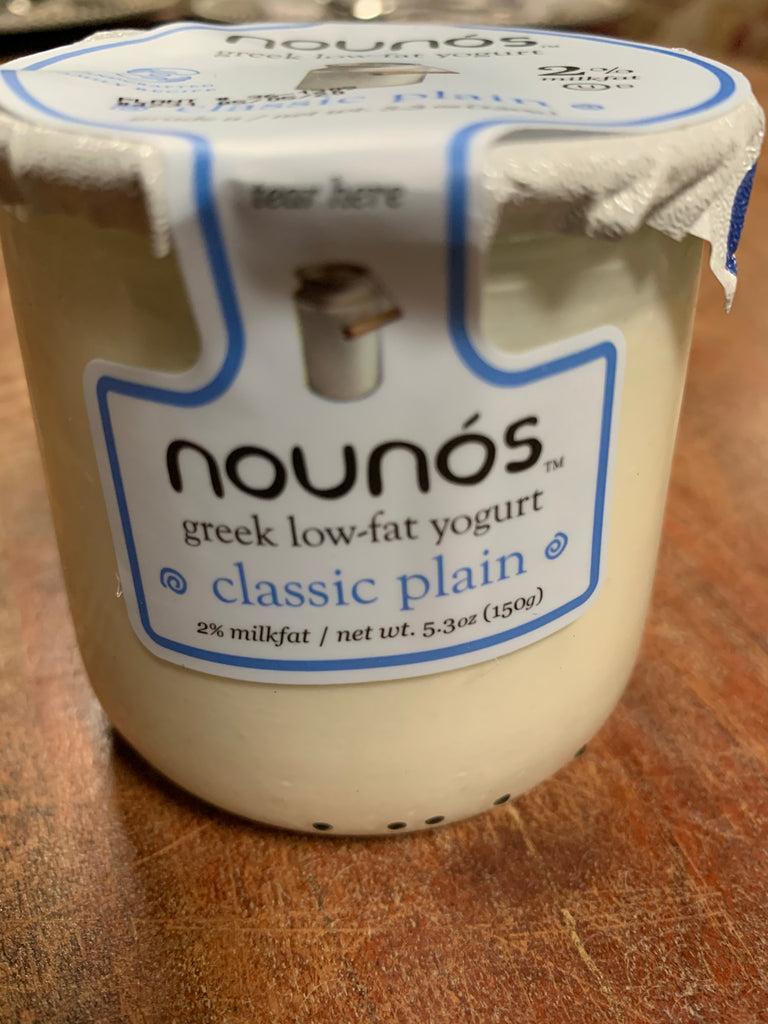 Dairy, Nounos 2% Greek Yogurt, Plain, glass jar, 5.3oz