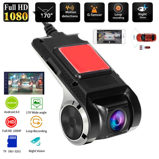 HD Dash Camera - Challenger Gadgets