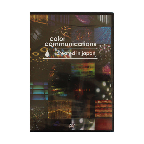 COLOR COMMUNICATIONS DVD - Created In Japan