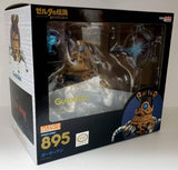 Figura Nendoroid de Guardian #895 - Legend Of Zelda
