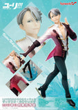 Figura de Victor Nikiforov 1/8 - Yuri!! On Ice
