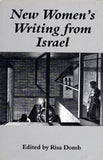 New Women's Writing from Israel
