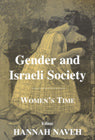 Gender and Israeli Society