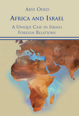 Africa and Israel