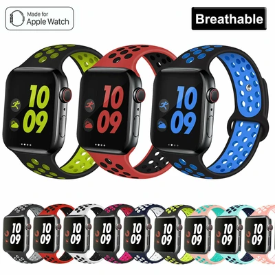 Silicone Sport Apple Watch Band - Standout Bands