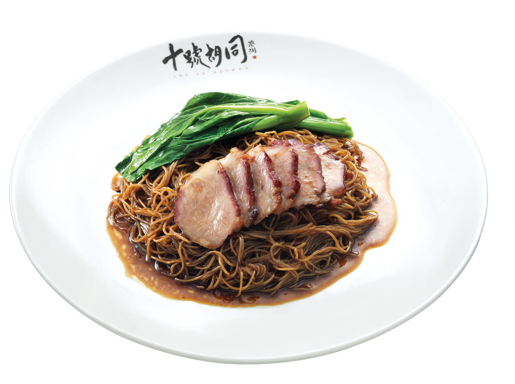 BBQ Pork Wantan Noodle Meal Lunch Dinner Hawker Food Street Food