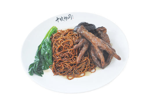 Braised Chicken Feet Noodle Meal Lunch Dinner Signature Dishes Food