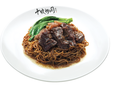Five Spice Beef Tendon and Brisket Noodle Favourite Local Signature Meal Lunch Dinner