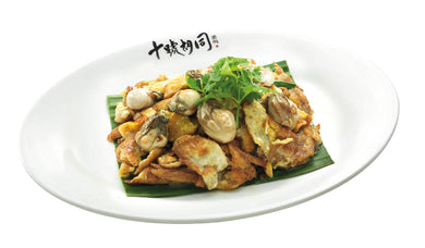 Fried Oyster Omelette Penang Local Street Food Hawker Food Favourite Signature