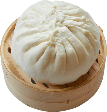 Giant Steamed Pork and Chicken Bun Chinese Food Local Favourites Dimsum Meal Lunch Dinner