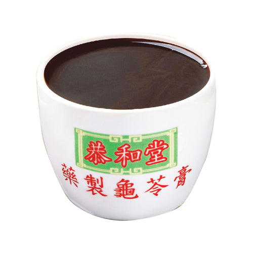 Herbal Jelly Traditional Chinese Dessert Herbal