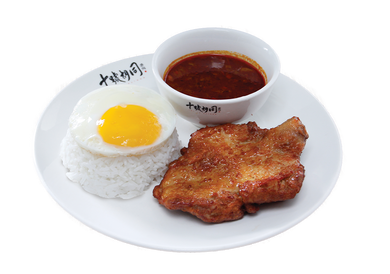 Macau Pork Chop Signature Famous Meal Snacks Favourites Rice
