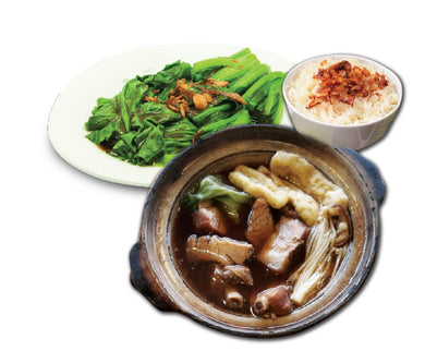 Bak Kut Teh Soup Mix Meat Pork Rice Set Meal Lunch Dinner Local Favourite