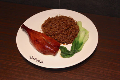 Roasted Duck Drumstick Noodles Local Hawker Street Food