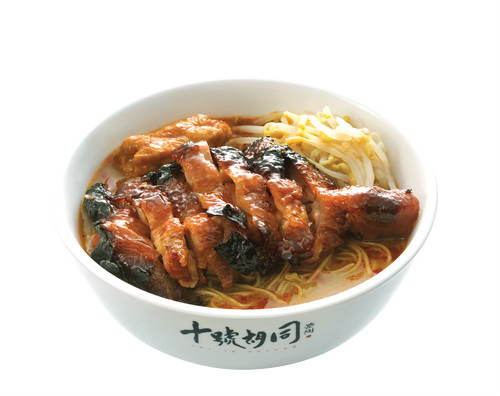 Curry Roasted Chicken Drumstick Noodle Lunch Dinner Meal Food