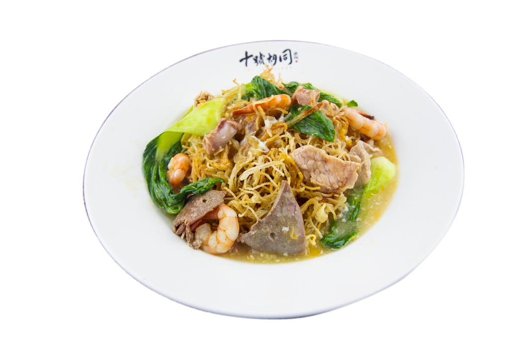 Cantonese Style Yuan Yang Noodle (Large)