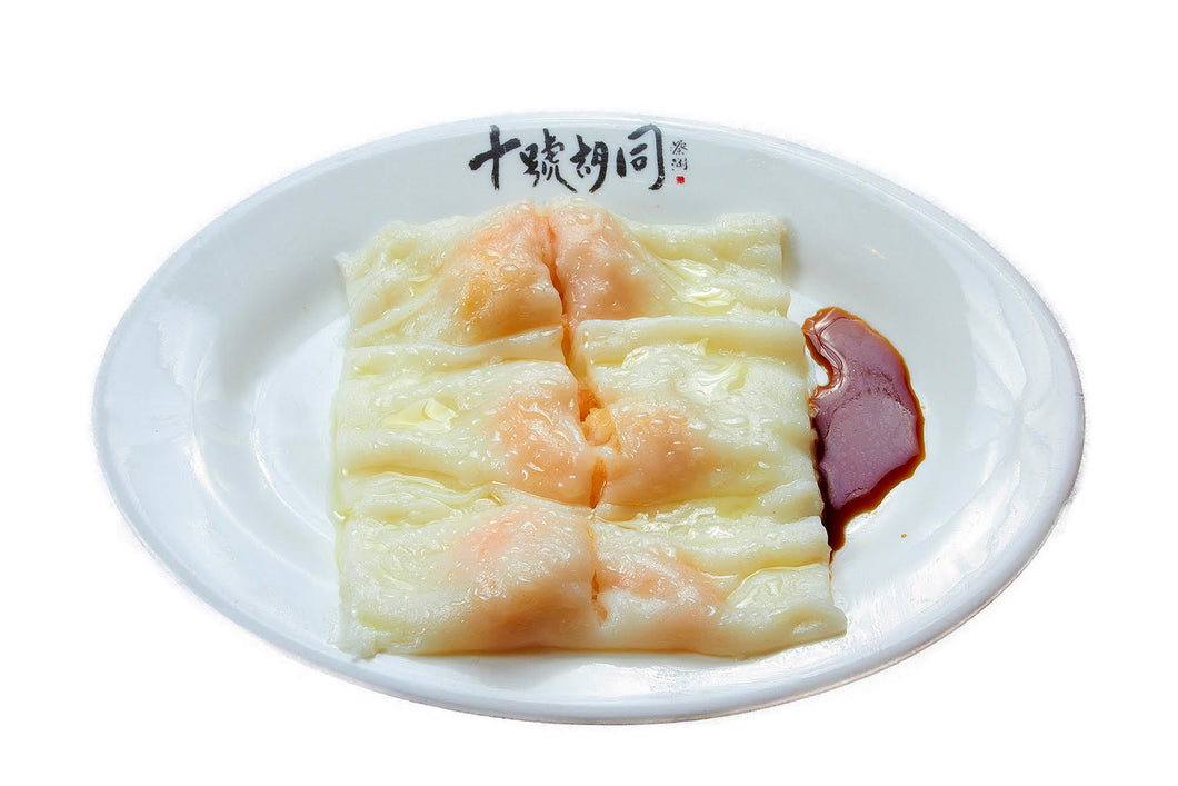 Steamed Chee Cheong Fun Shrimp Local Street Food Chinese Favourite Snacks