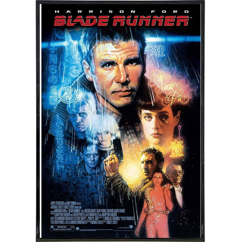 Blade Runner Film Poster Print - Falstaff Trading / Nerd culture, Horror, B-movies, cult classic - uniquely cool / falstafftrading.com