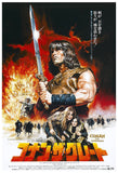 Conan the Barbarian Japanese Film Poster Print