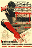 Vintage Russian Transport Worker Poster by Nikolay Andreevich Dolgorukov Postcard