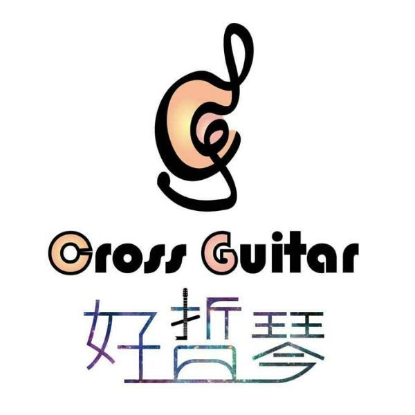 Cross Guitar 2.0 Nylon-String : Folding/Foldable Acoustic Acoustic/Electric Travel Guitar Silent Guitar with Gig Bag[CRS2-S] - Cross Guitar - World's 1st Innovative crossing guitar