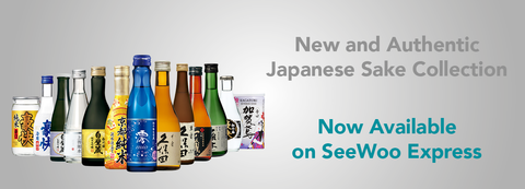 Authentic Japanese Sake Range Launched on SeeWoo Express