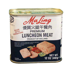 02029 - Rectangular Tin Maling Premium Ham Luncheon Meat