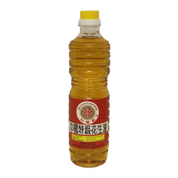 03591 雙喜牌花生油DOUBLE HAPPINESS BLENDED PEANUT OIL*
