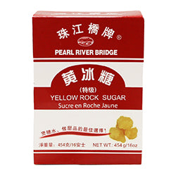 15020 珠江橋牌黃冰糖PEARL RIVER BRIDGE YELLOW ROCK SUGAR*