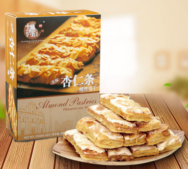 23217 October 5th Almond Pastries - 200g