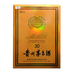 30936 飛天牌30年貴州茅台酒FLYING FAIRY 30 YEARS KWEICHOW MOU-TAI CHIEW(WINE) 53º