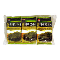43909  A+ 1/9 CUT LOW SALT SEASONED ROASTED SEAWEED 15g