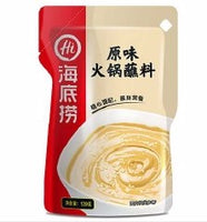 Haidilao Hot Pot Dipping Sauce Original 120g