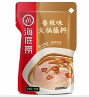717013 Haidilao Hot Pot Dipping Sauce Spicy 120g