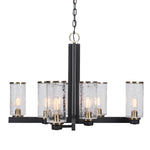 Uttermost Jarsdel 8 Light Industrial Chandelier