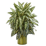 Nearly Natural Aglonema Artificial Plant in Metal Planter