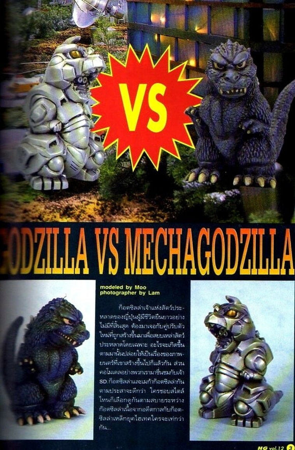 Godzilla vs Mecha Godzilla set of 2 different sd vinyl model kit figures - indymodel88