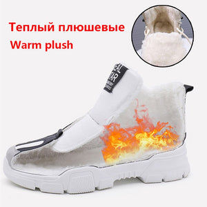 UPUPER Fashionable Military Style Hiking Shoes