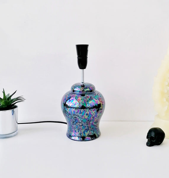 Oil Slick Table Lamp